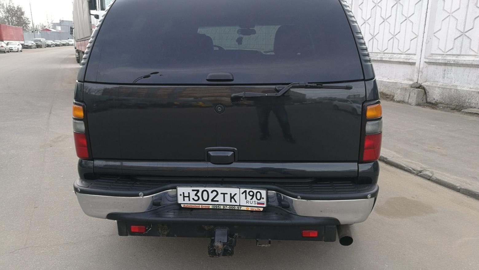 сhevrolet tahoe 2005